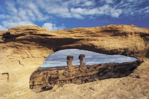 Valle de la Luna: Geoforma El Submarino