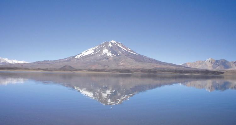 Reserva Laguna del Diamante