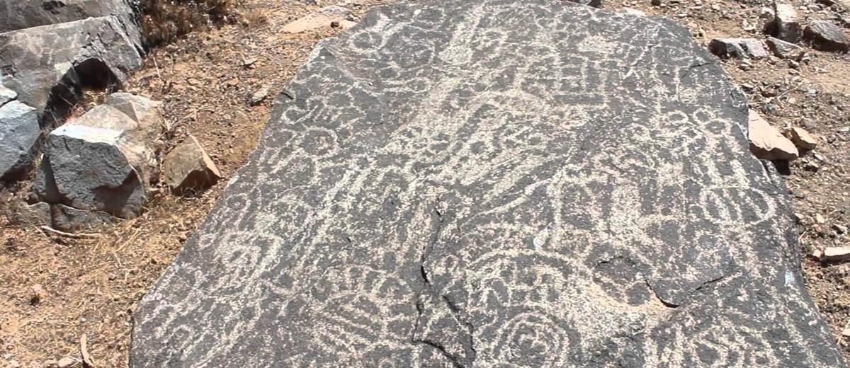 Valle del Encanto: petroglifos