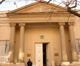 Legislatura de Mendoza - Diputados
