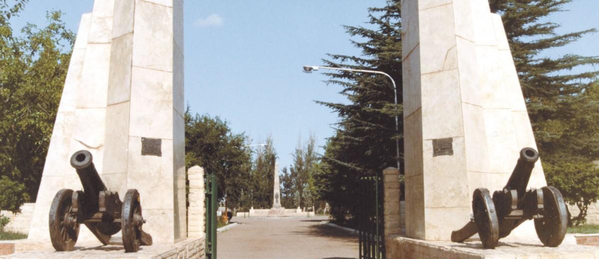 San Martín en Mendoza: Campo histórico El Plumerillo