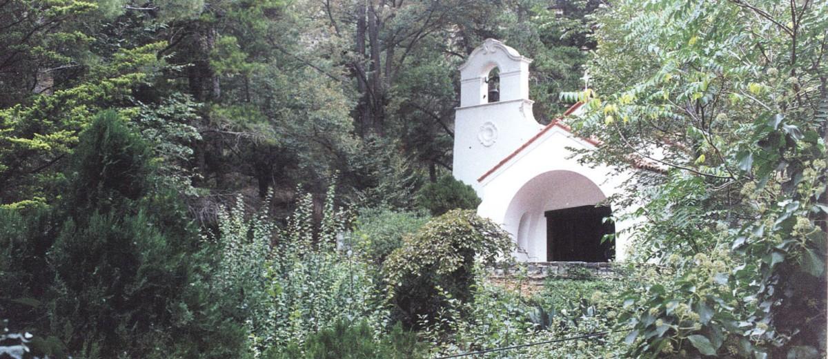 Capilla de la Reserva Villavicencio