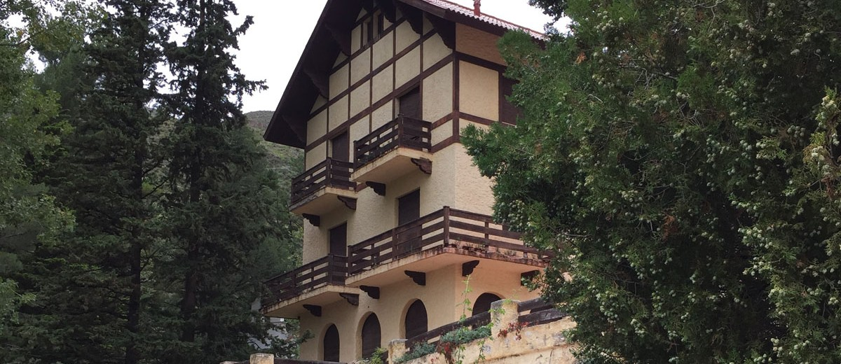 Reserva Villavicencio
