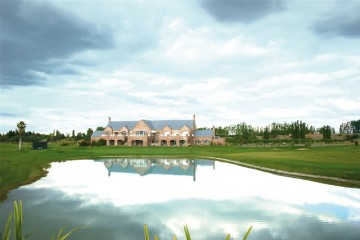 La Vacherie Country Golf