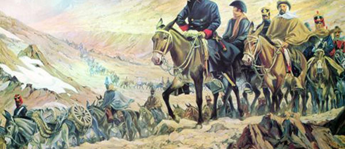 San Martín en el Cruce de los Andes